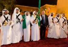 Trump suudi arabistan